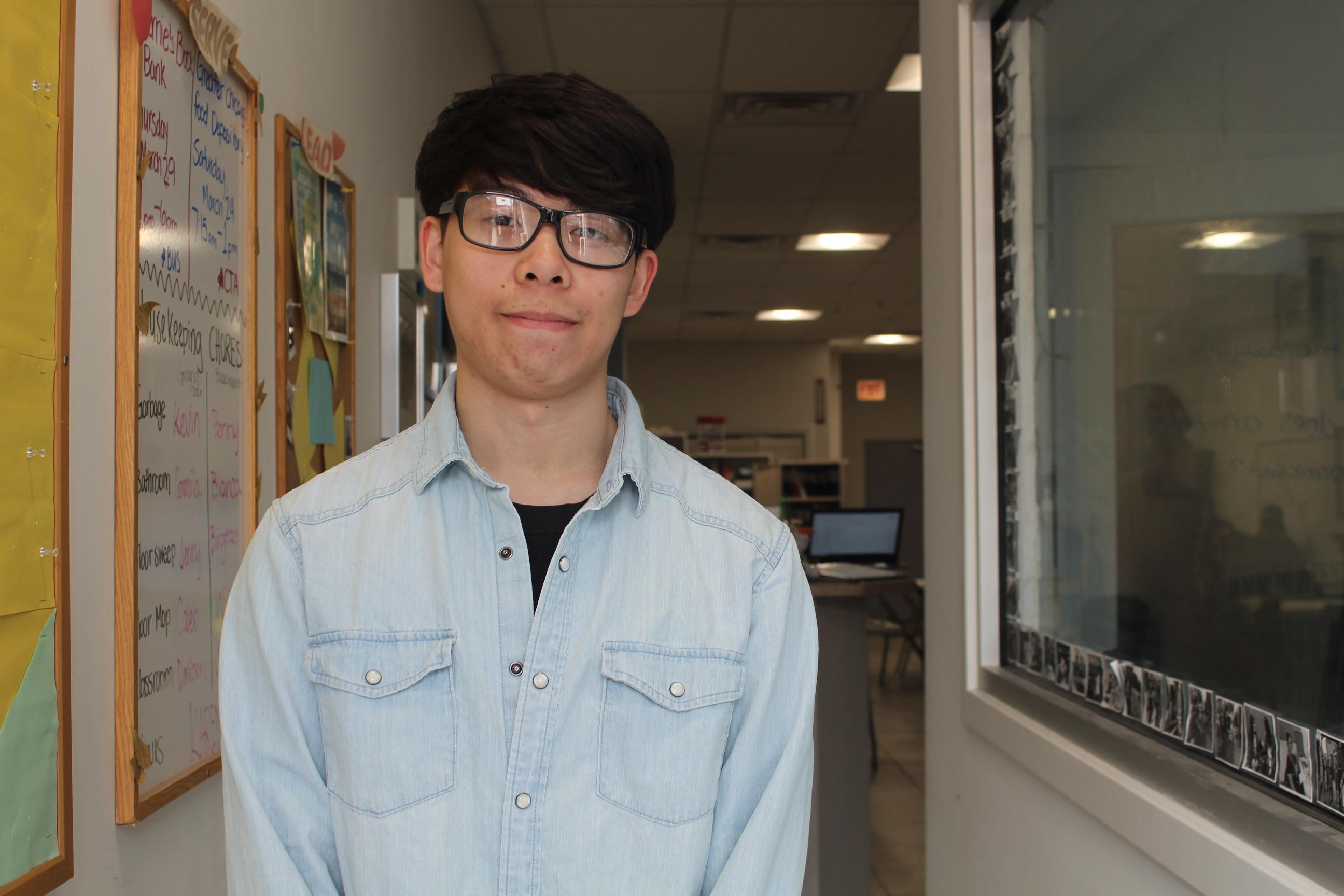 Ericson Huang