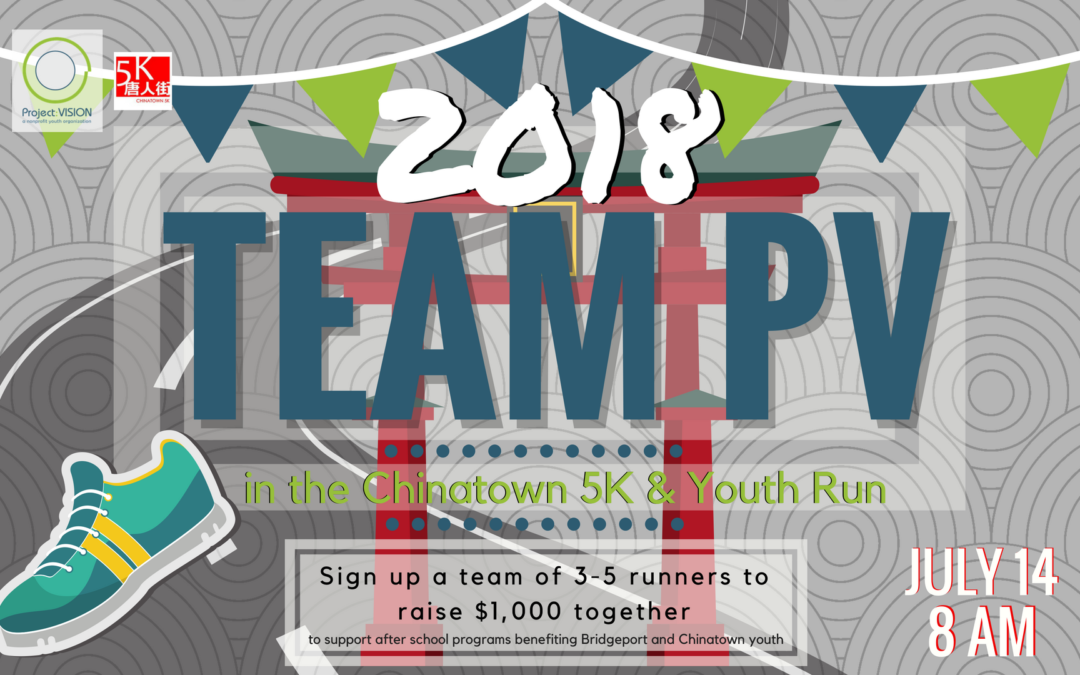 Upcoming2018 Team PV in the Chinatown 5K