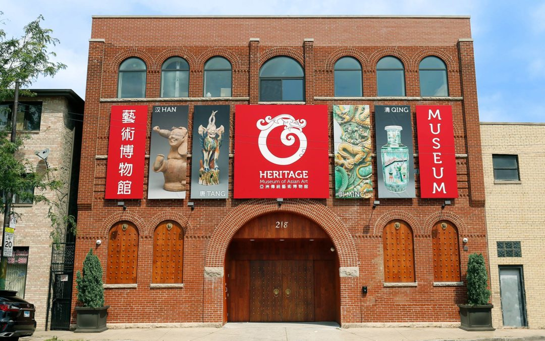 Heritage Museum of Asian Art