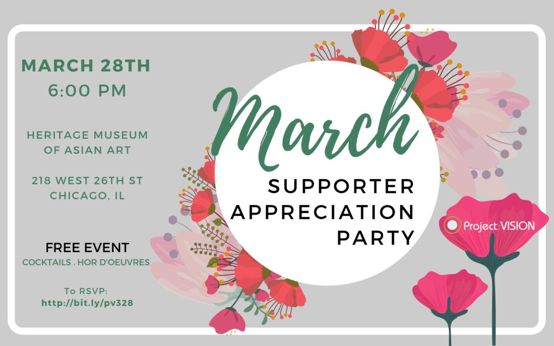 March Supporter Appreciation Party