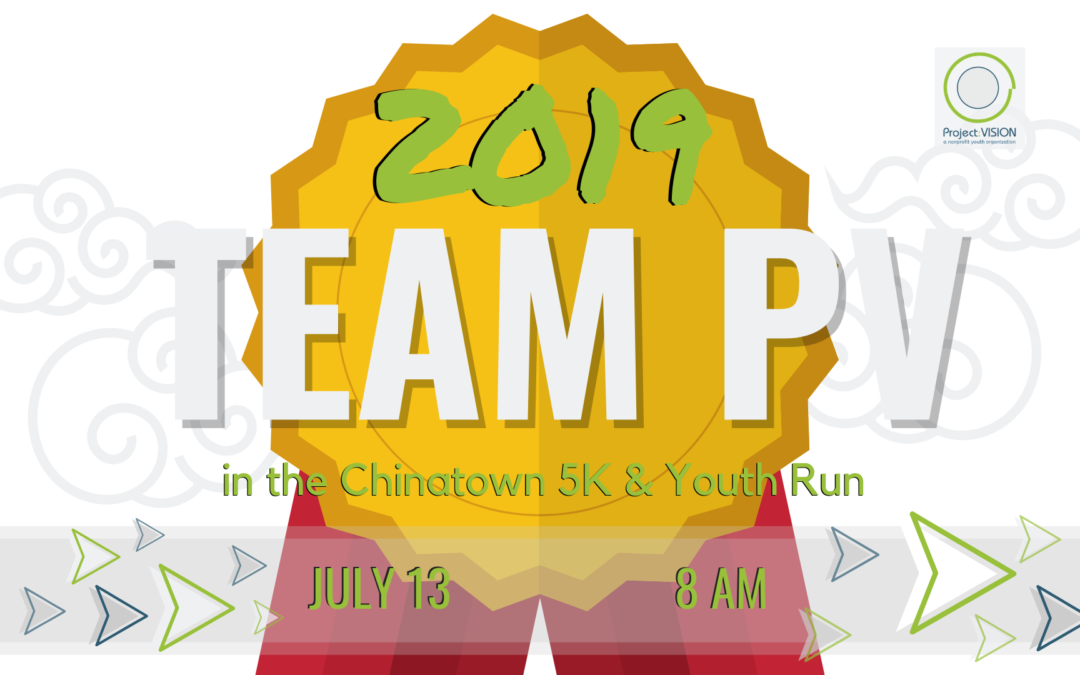 Upcoming2019 Team PV in the Chinatown 5K