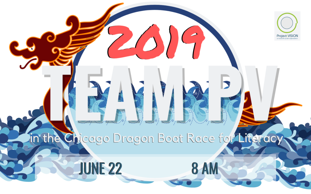 Sold Out2019 Team PV in the Chicago Dragon Boat Race for Literacy