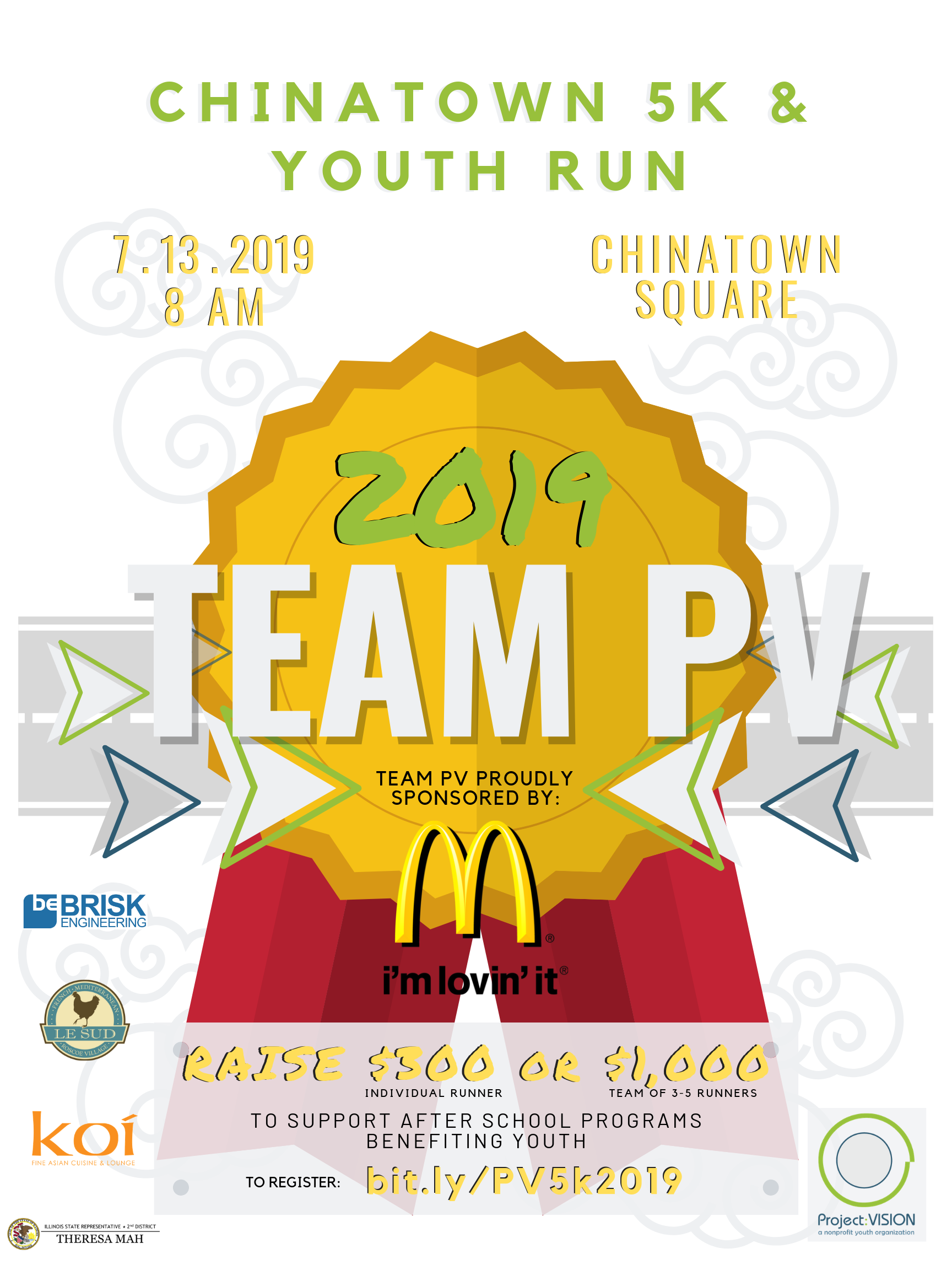 Chinatown 5K Event Poster